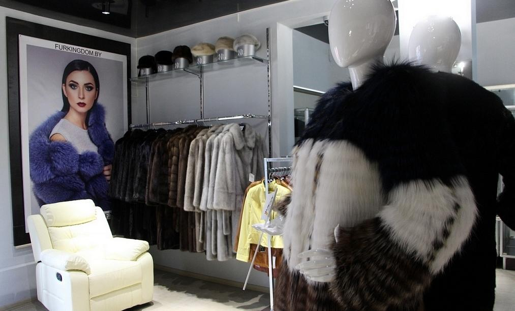 Fur shop in Grodno